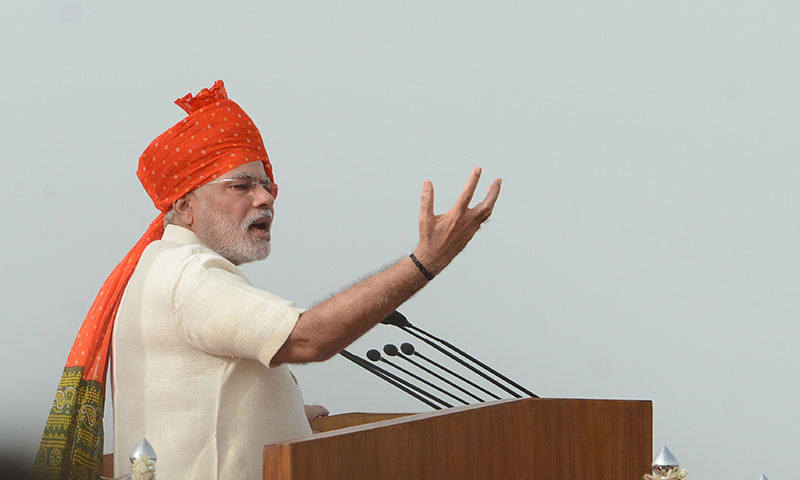 Congress doesn't have the courage to confront me, says Modi.