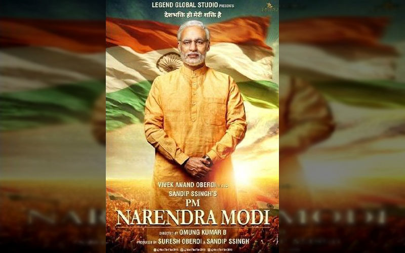 Narendra Modi's biopic will be released amid elections