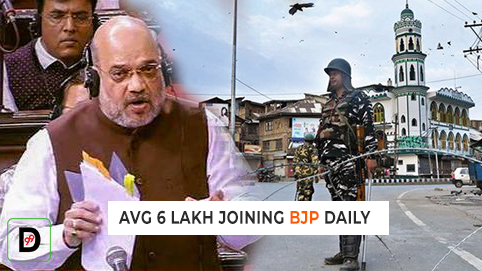 Average of 6 Lakh people per day are joining BJP After 370 Abolishment