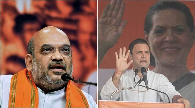 Amit Shah Accused Rahul Gandhi To Defame Hindus