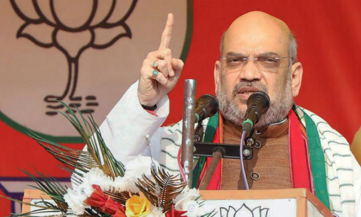 Amit Shah attacks Rahul Gandhi for the poor track record of Congress, while his eyes are set on Chhattisgarh 65 Seats