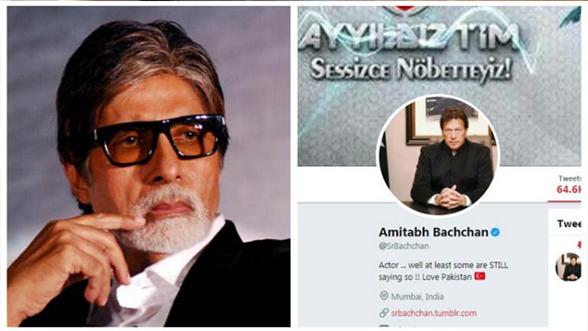 Amitabh Bachchan and Adnan Sami's Twitter Account Hacked