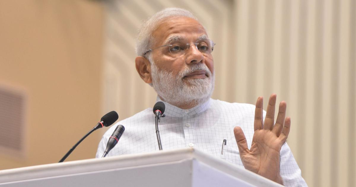 PMO refuses to share details of black money to CIC