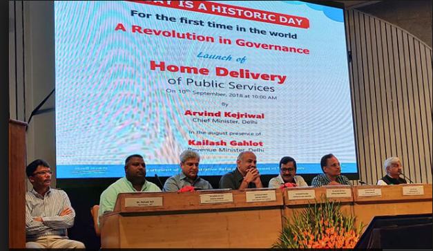 Arvind Kejriwal Doorstep Service – Day 1, 21,000 calls, but…