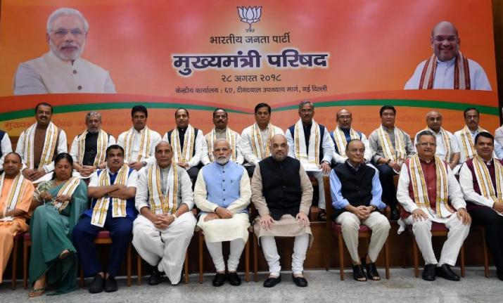 Woo Dalits and Rally on Modi as Brand, - BJP Improvement for 2019 Tally