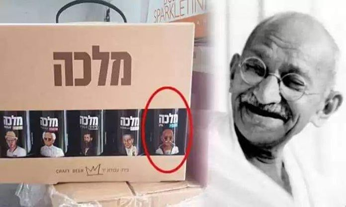 Israeli company withdraws beer Bottle with Mahatma Gandhi face post opposition from government