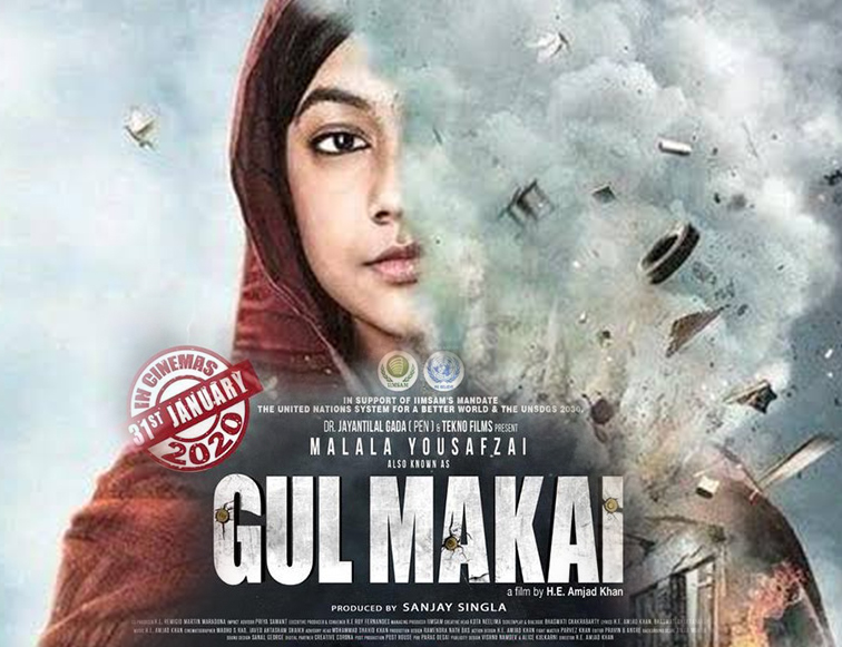 GUL MAKAI movie releases on 31st January 2020