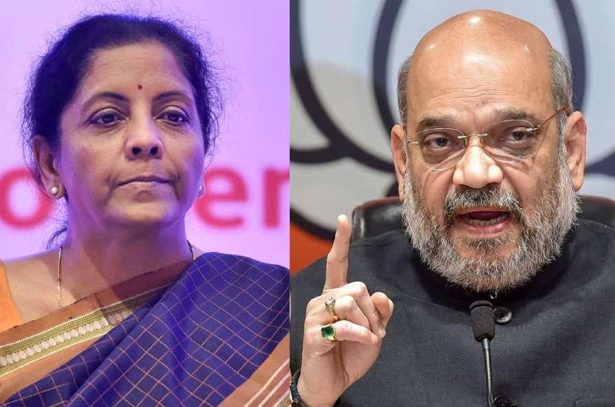 Bad News for Amit Shah and Nirmala Sitaraman!