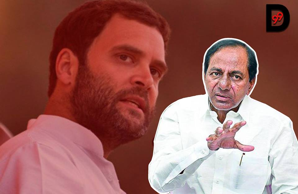 KCR commented on Rahul Gandhi called him Biggest Buffoon