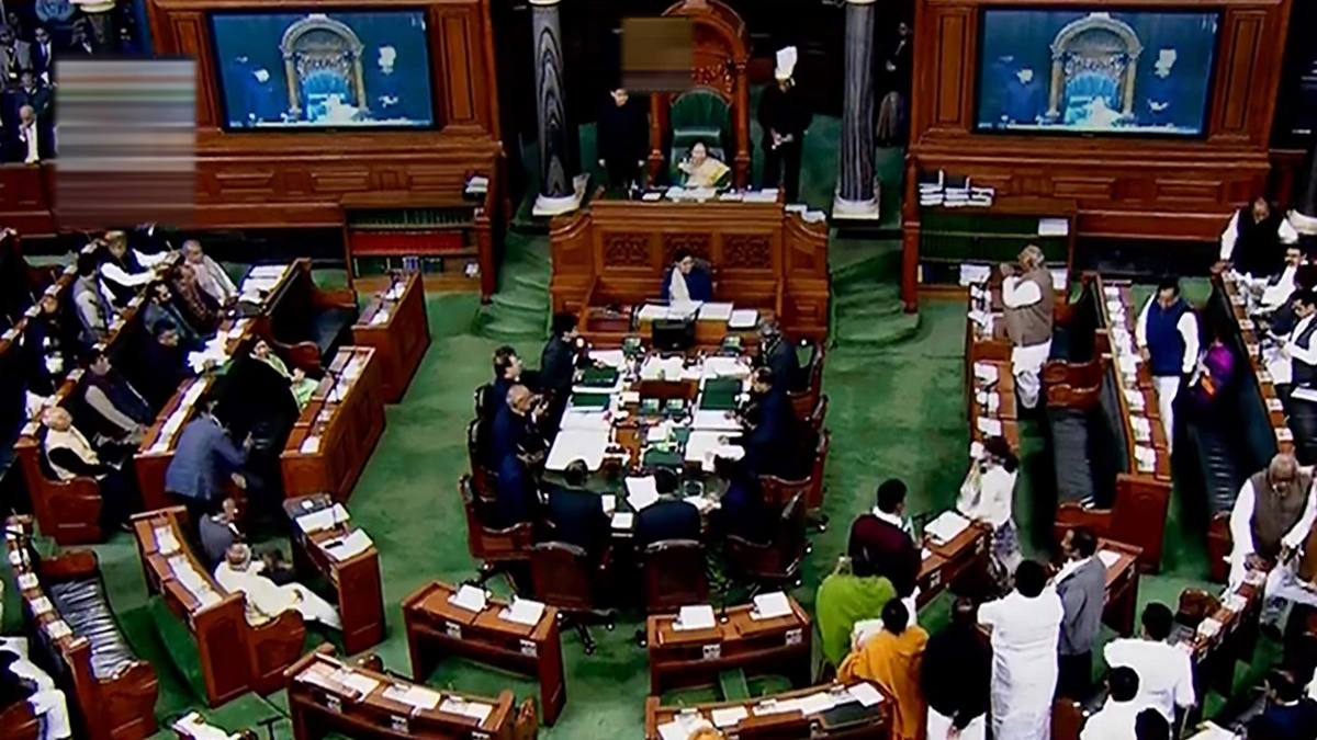 The reservation bill for economical backward upper cases passed in Lok Sabha