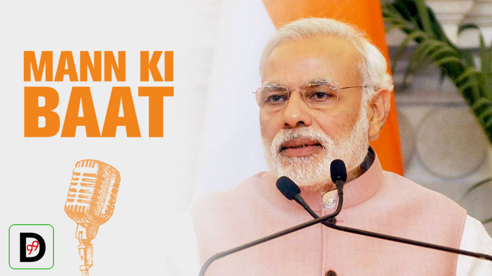 "PM Modi asked the nation for ideas for the new season of  ""Mann ki Baat"""