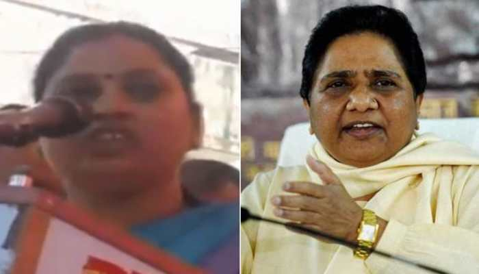 50 lakhs offered for the head of MLA who called Mayawati 'worse than eunuchs'