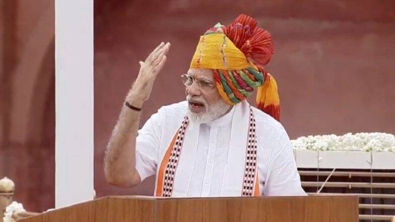 PM Modi Message To Pupils On Independence Day