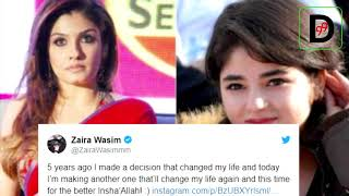 After five years of completion in Bollywood, Zaira Wasim calls it quits!