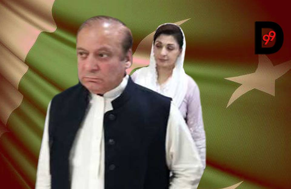 Ex-Pak Prime Minister Nawaz Sharif attended the funeral of Kulsoom Nawaz with daughter