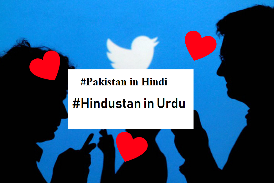 pakistanis-are-writing-their-twitter-names-in-hindi-after-indians-trend-mynameinurdu-to-fight-hate.png