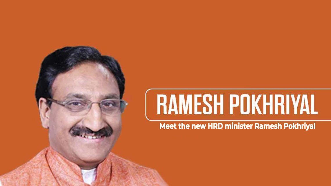 New HRD Minister Nishank is also surrounded by degree controversy