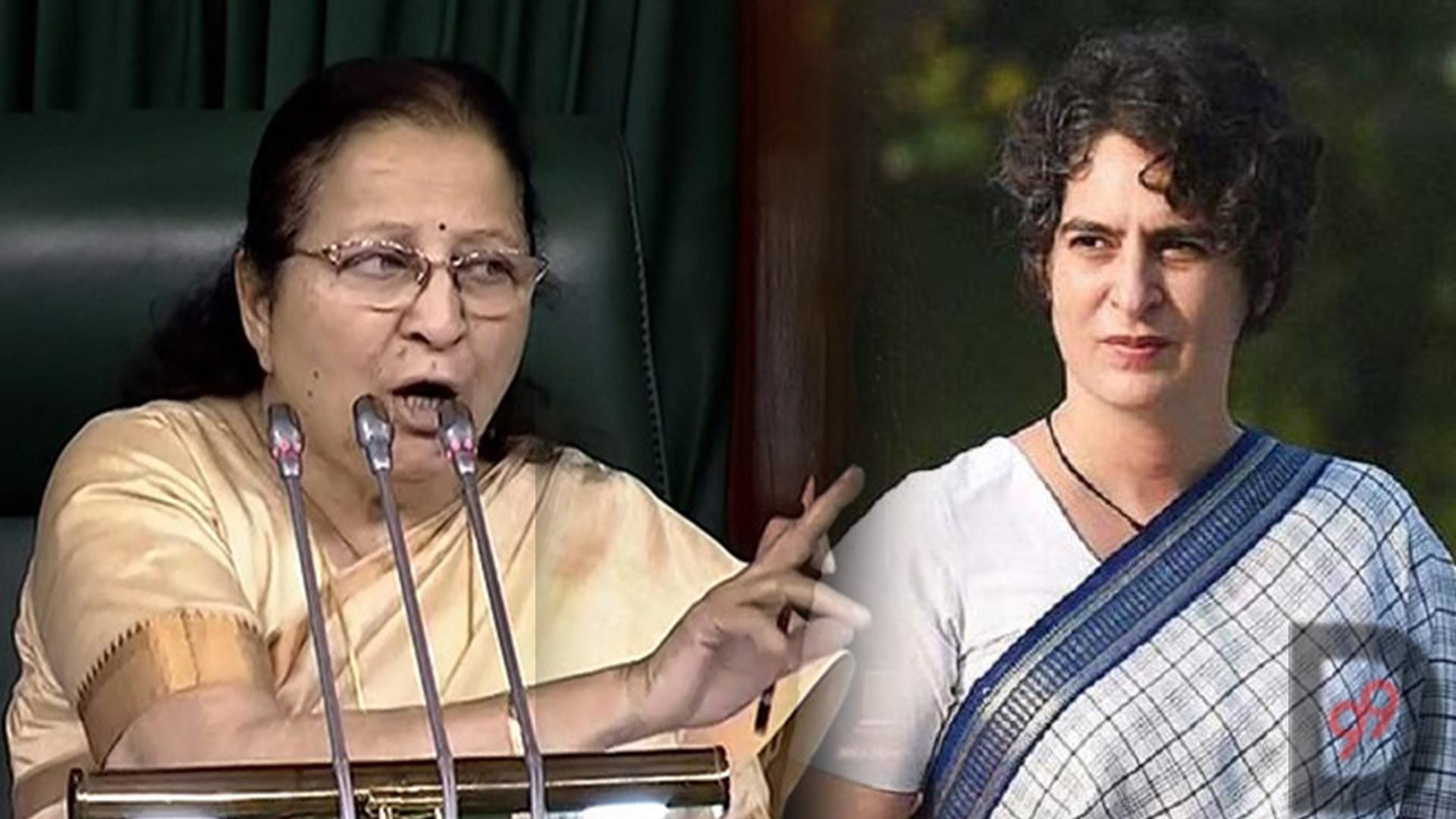 Lok Sabha speaker commented on Priyanka's entry, faced backlash from Congress