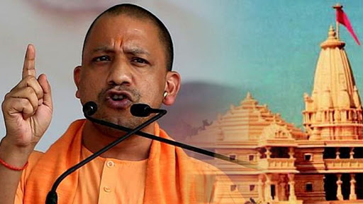 Not so breaking news: Yogi claimed that Only BJP can build Ram Mandir.